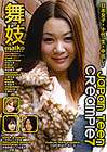 Japan Teen Creampie 7