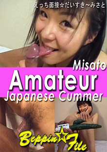 Amateur Misato Japanese Cummer