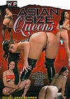Asian Size Queens