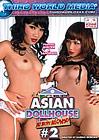 Asian Dollhouse No Boys Allowed 2