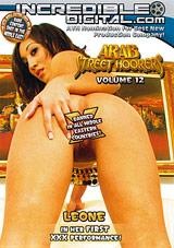 Arab Street Hookers 12
