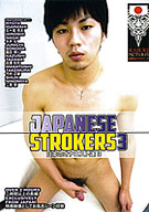 Japanese Strokers 3: Six amazing scenes of hot, horny Japanese boys reaching amazing orgasms!