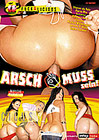 Fuckalicious: Arsch Muss Sein