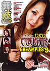 Tokyo Cougar Creampies 9