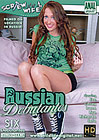 Russian Debutantes