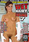 Wet Hairy Bushes 7