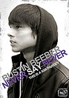 Bustin Beeber: Never Say Never: A XXX Parody