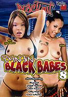 Bangin' Black Babes 8