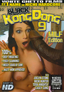Black Kong Dong 9: MILF Edition cover