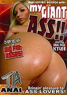 My Giant Ass