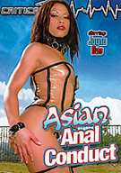 Asian Anal Conduct