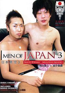 Men Of Japan 3