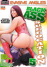 Black Ass Suffocation 5 Xvideos
