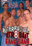 Interracial Str8 Bait Gang Bang