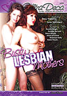 Busty Lesbian Mothers