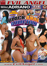 Black Anal Addiction Part 2