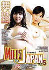MILFs Of Japan 5