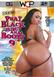 Phat Black Juicy Anal Booty 9 cover