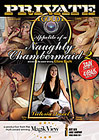 Private Gold 143: Appetite Of A Naughty Chambermaid 2