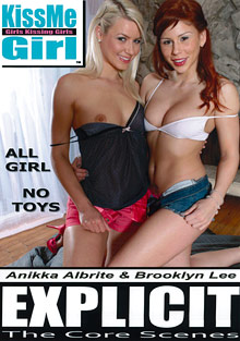 KissMe Girl Explicit: The Core Scenes: Anikka Albrite And Brooklyn Lee cover