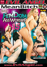 FemDom Ass Worship 15
