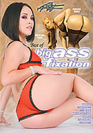 Best Of Big Ass Fixation