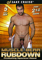Muscle Bear Rubdown