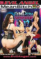 FemDom Ass Worship 17