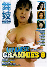 Japanese Grannies 8