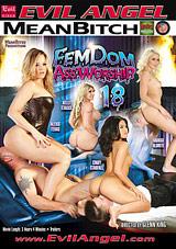 Femdom Ass Worship 18 Xvideos