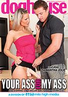 Your Ass For My Ass