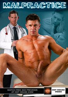 Gay Uniform on Duty : Malpractice!