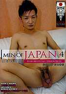 Men Of Japan 4
