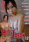 Milfs Of Japan 12