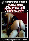 Amateur Anal Attempts 33