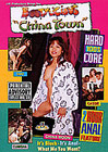 Bootylicious: China Town