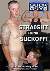 Straight Hunk Suckoff