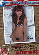 First World Amateurs In Japan MILF Edition 3