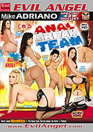 Anal Dream Team Part 2