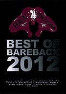 Best Of Bareback 2012