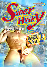 Super Husky 2