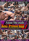 Asian She-Male Real Private Sex