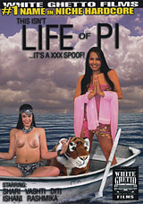 This Isn't Life Of Pi It's A XXX Spoof