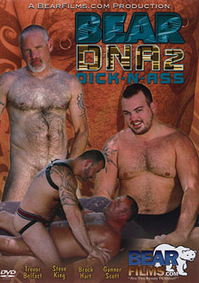 Gay Bears Hairy : Bear DNA basket of meat-N-ass 2!