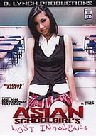 Asian School Girl's Lost Innocence