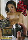 My Dirty Home Movies 4