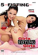 Fisting 5