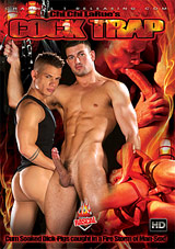 Cock Trap Xvideo gay