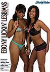 Ebony Lickin' Lesbians