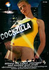 Cockzilla